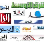 Media Arabic course in London