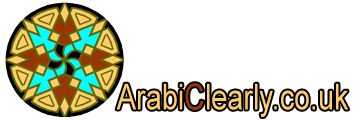 ArabiClearly
