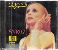 fairuz – Bahebak Ya Lebnan